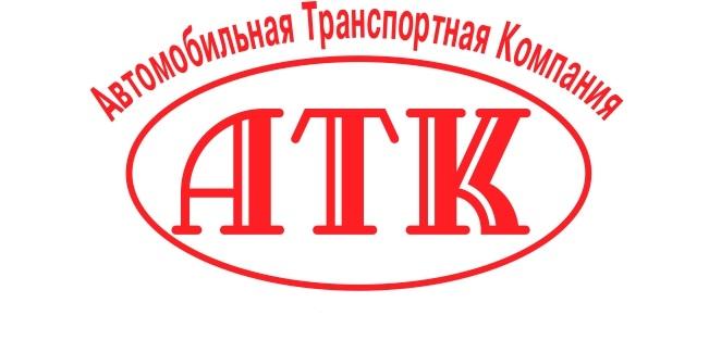 Агент ТК