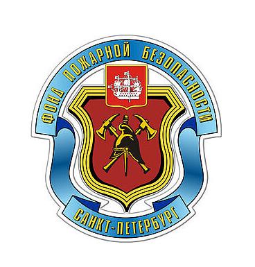 "ООО""Пожавтоматика-ФПБ"""