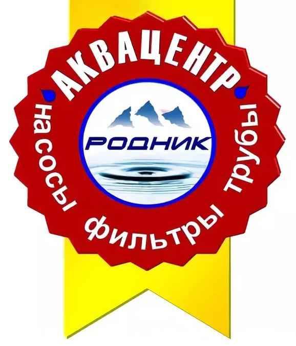 ООО АКВАКРЫМ