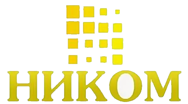 НИКОМ (ИП Никитин Александр Вячеславович)