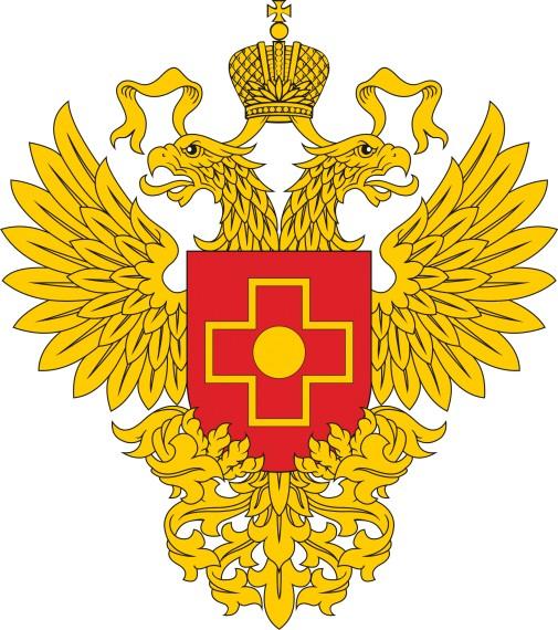 ФГБУЗ КБ 8 ФМБА России