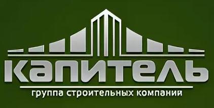 Капитель ООО филиал в г. Калуга