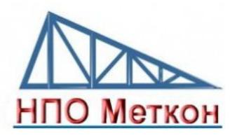 Меткон НПО ООО