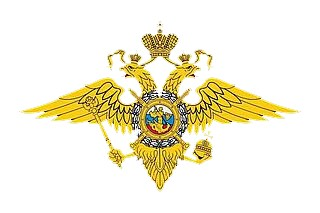 ОМВД России по району Солнцево г. Москвы