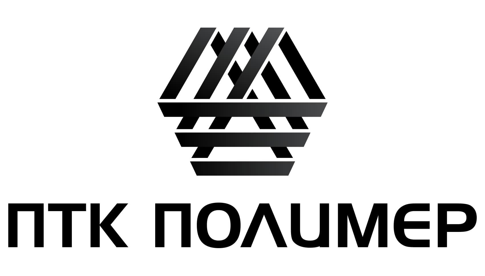 """Производственно торговая компания """"Полимер"""""""