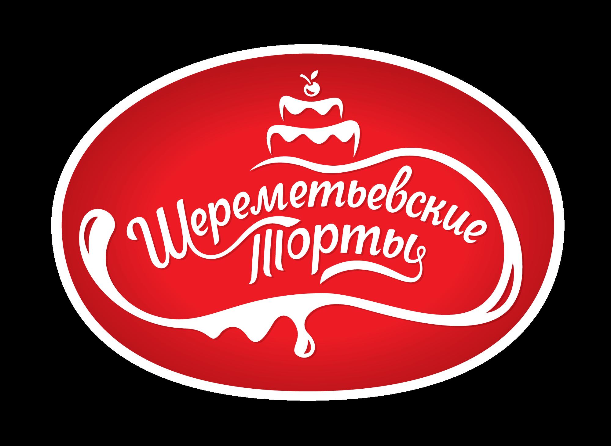 """ООО ГК """"Шереметьевские торты"""""""
