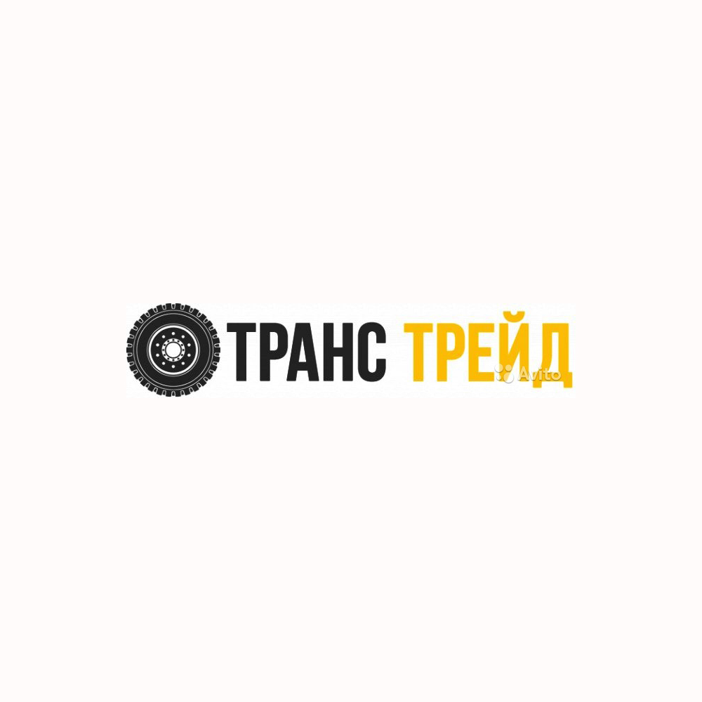 ООО ТрансТрейд