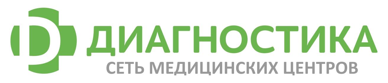 """ООО """"Точный Диагноз"""""""