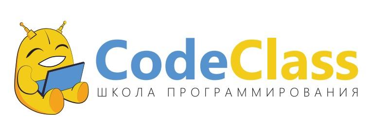 Код-класс