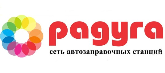 "ООО ""Инвест Капитал"", сеть АЗС ""Радуга"""