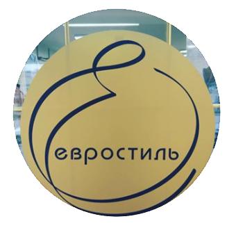 """Магазин """"Евростиль"""""""