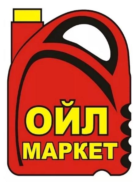 """Группа компаний """"ОЙЛ-МАРКЕТ"""""""