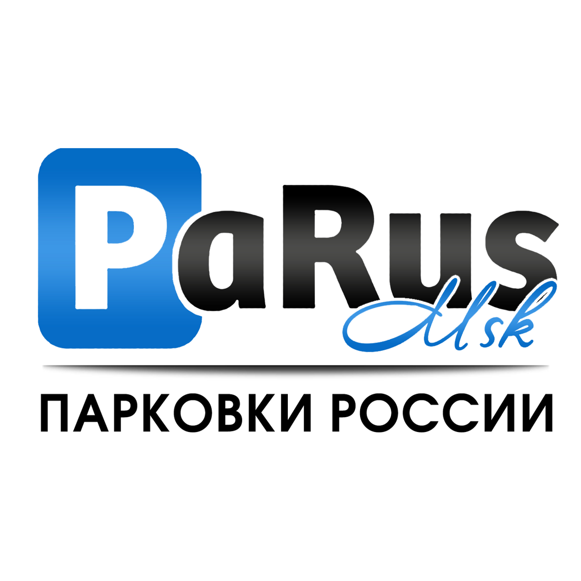Парус-мск