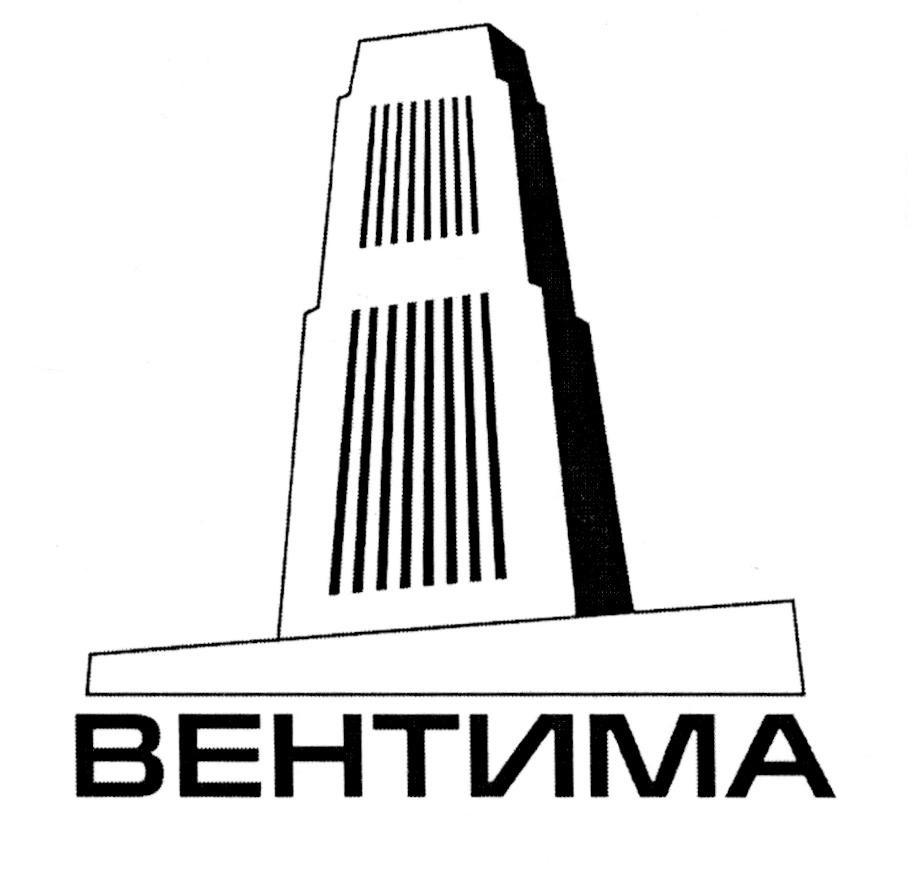 Вентима, ООО
