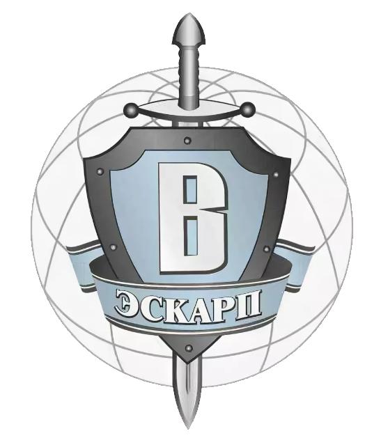 """ЧОП """"Группа компаний """"ЭСКАРП-В"""""""