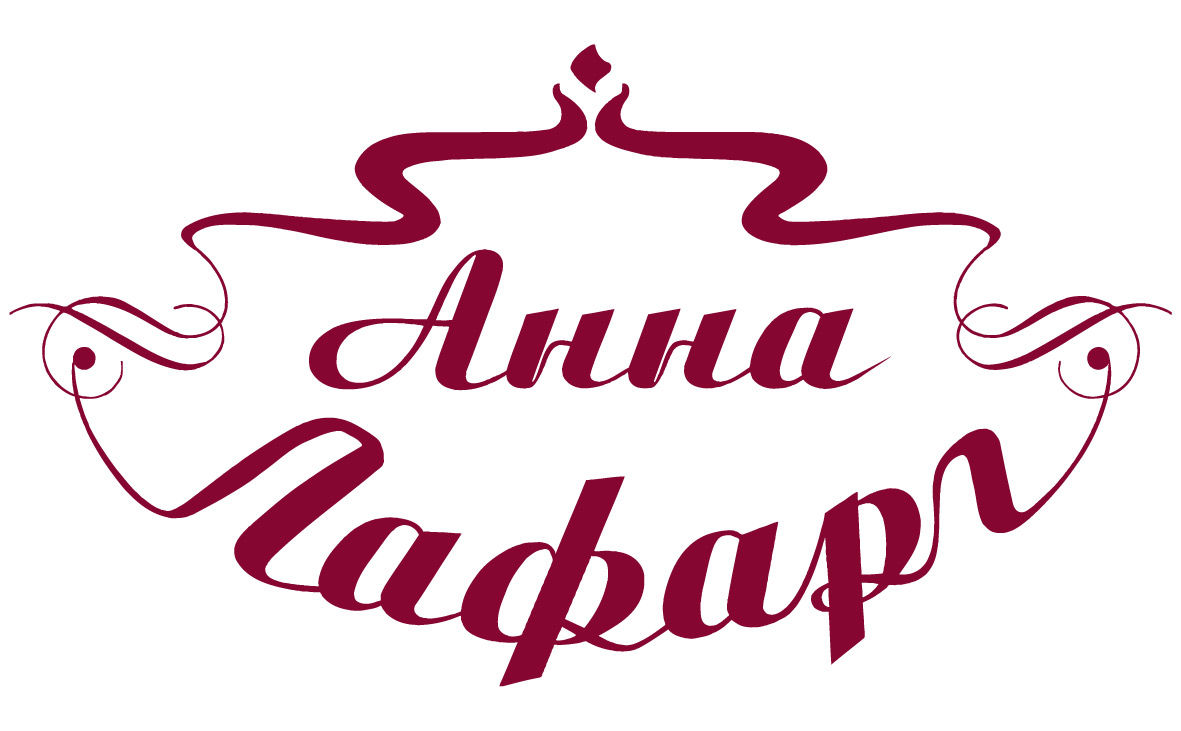 "ООО ""Анна Лафарг"""