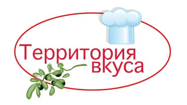 "ООО ""Территория Вкуса"""