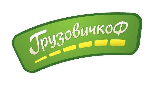 ООО ГрузовичкоФ