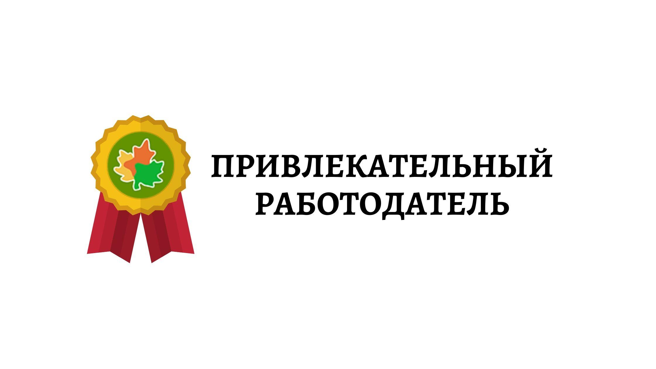 """ООО """"Миллениум"""""""
