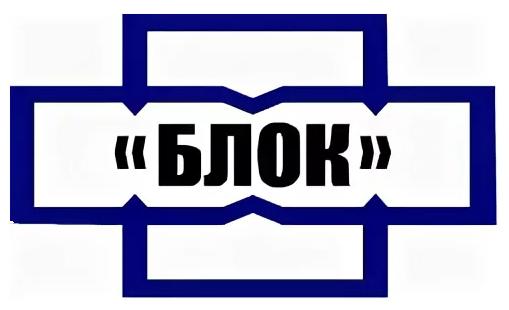 ООО БЛОК