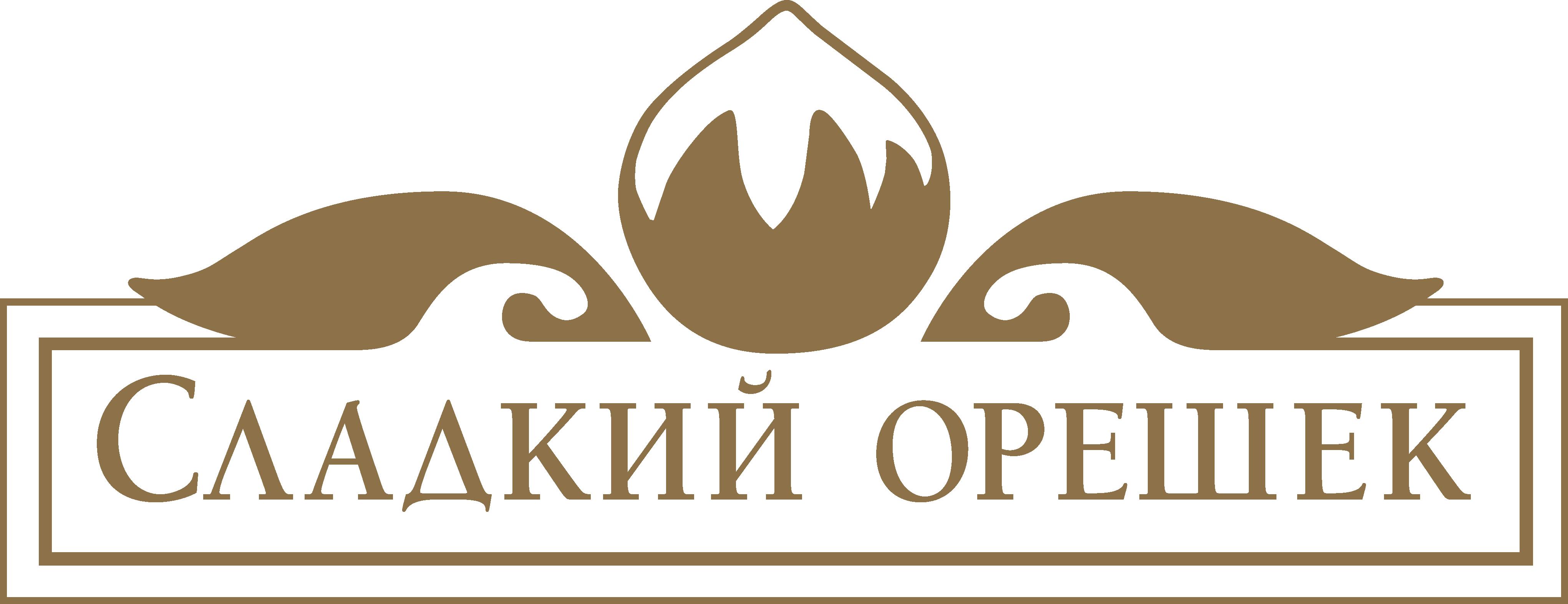 """ООО """"Сладкий орешек"""""""