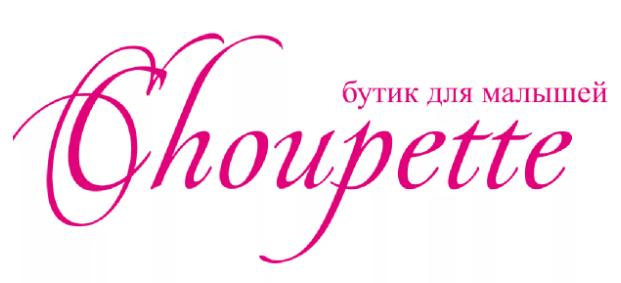 Фэшн Беби, ООО