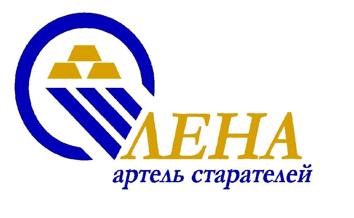 """ООО """"Артель Старателей """"Лена"""""""