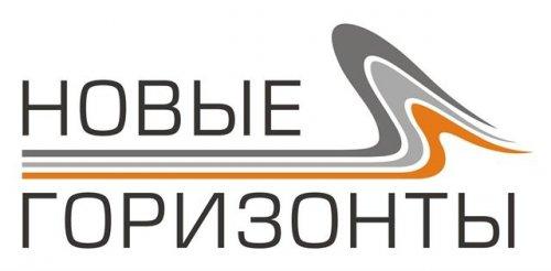 Новые Горизонты, ООО