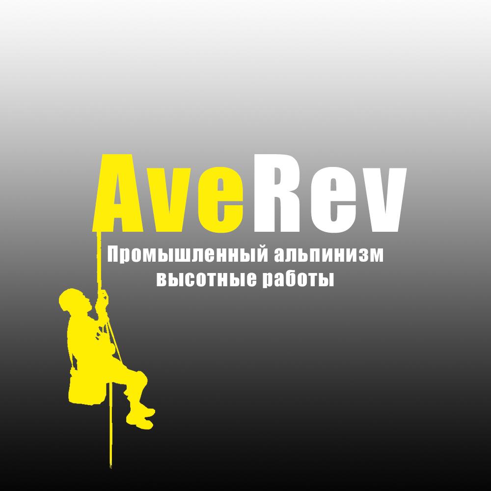 AveRev