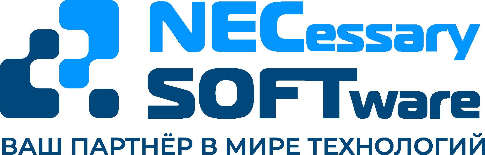 Нексофт