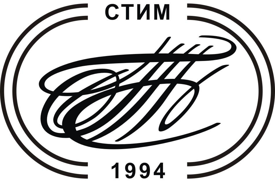 Фирма СТИМ