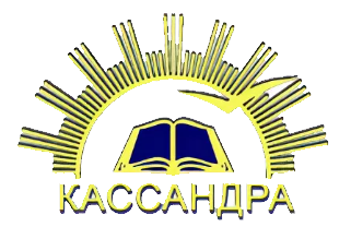 ООО КТП Кассандра