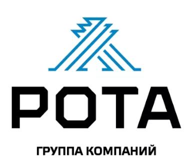ООО РОТА