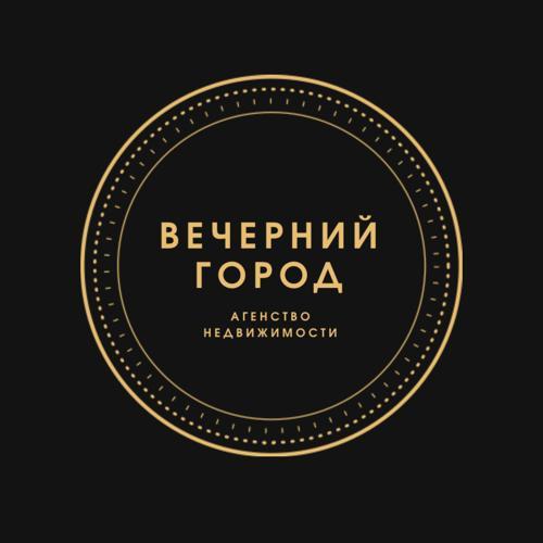 "АН ""ВЕЧЕРНИЙ ГОРОД"""