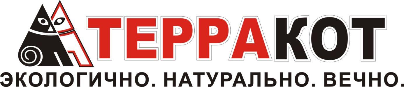 "ООО ""ГРУППА КОМПАНИЙ ""ТЕРРАКОТ"""