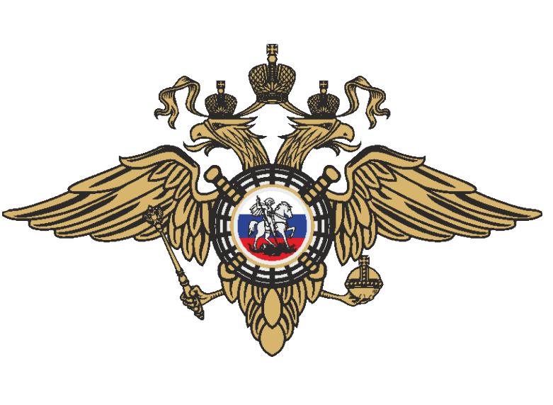 Отдел министерства внутренних дел российской федерации по району арбат города москвы