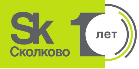 Сколково Технопарк