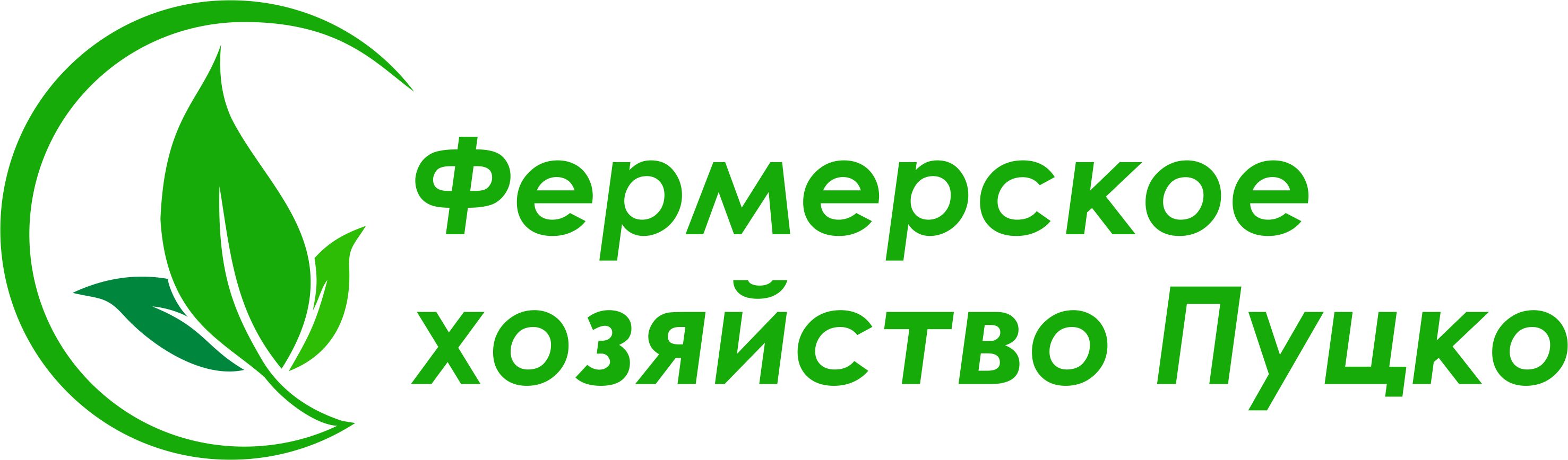 Фермерское Хозяйство Пуцко