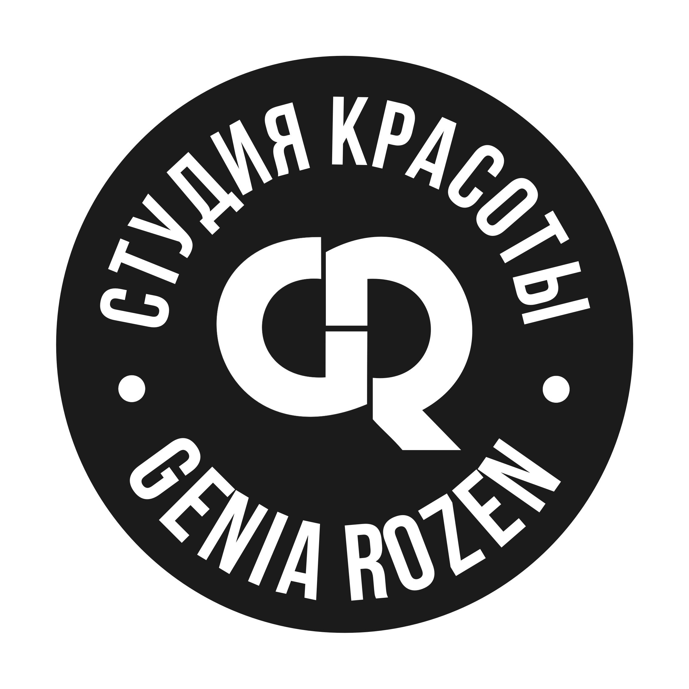 Лисичкина Соня Игоревна