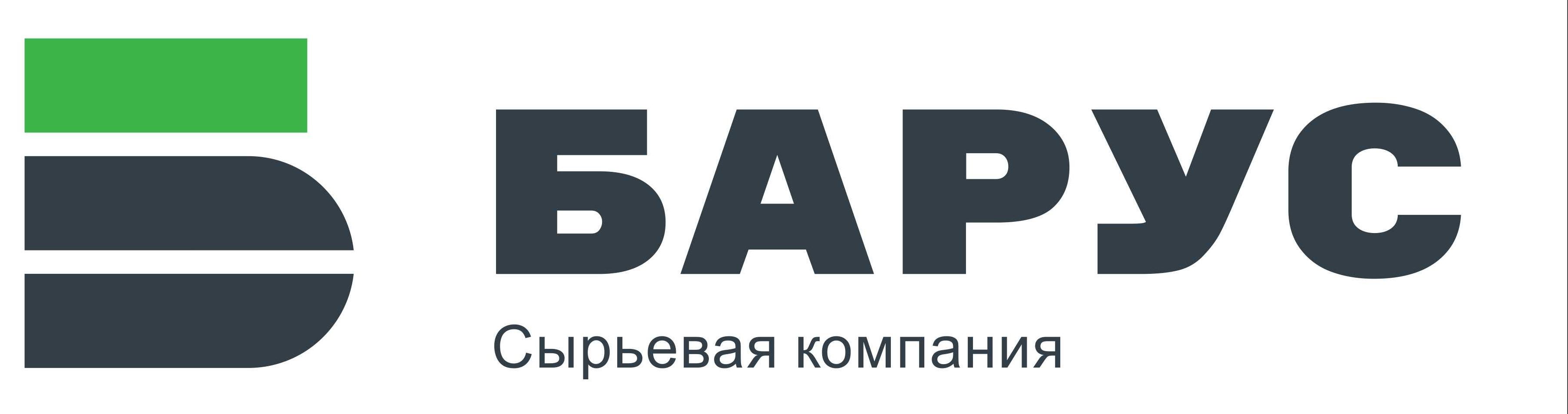 Донская сырьевая компания официальный сайт создание интернет сайта учебник