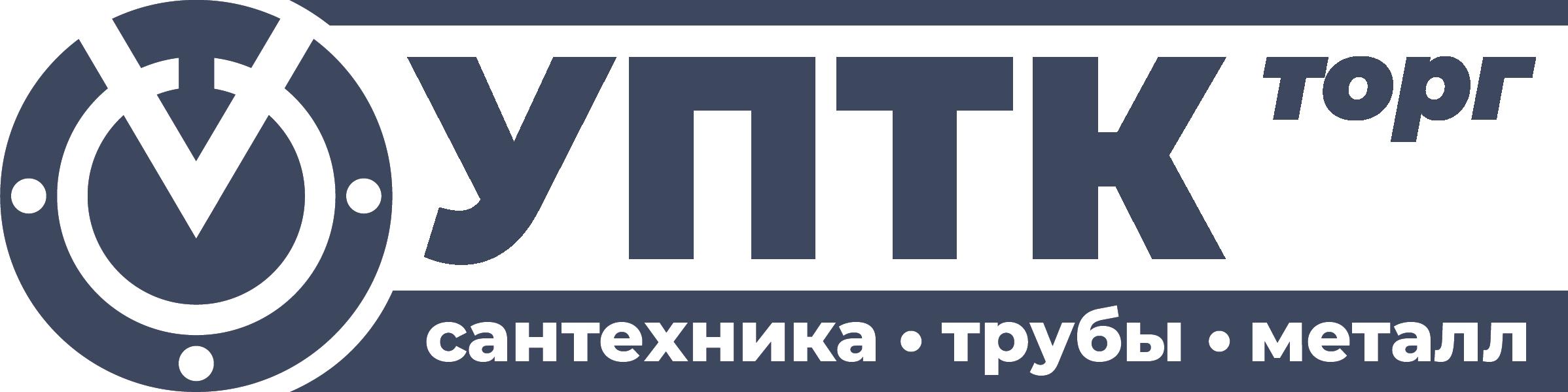 УПТК-Торг