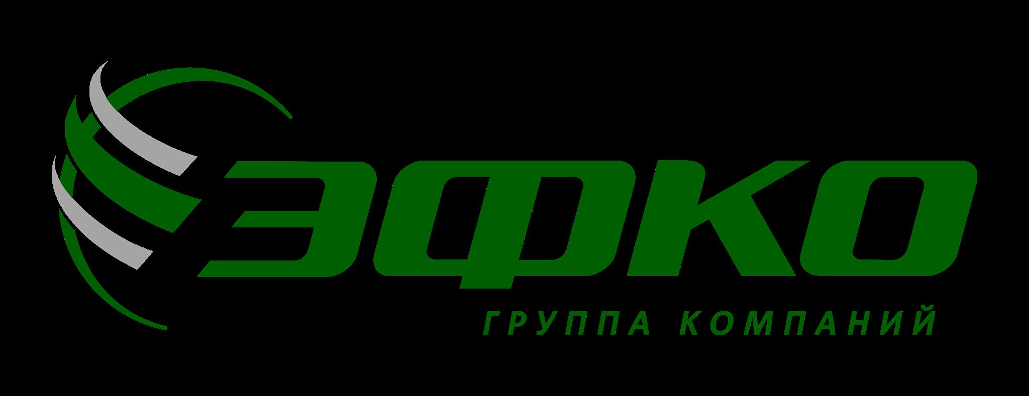 Группа компаний «ЭФКО»