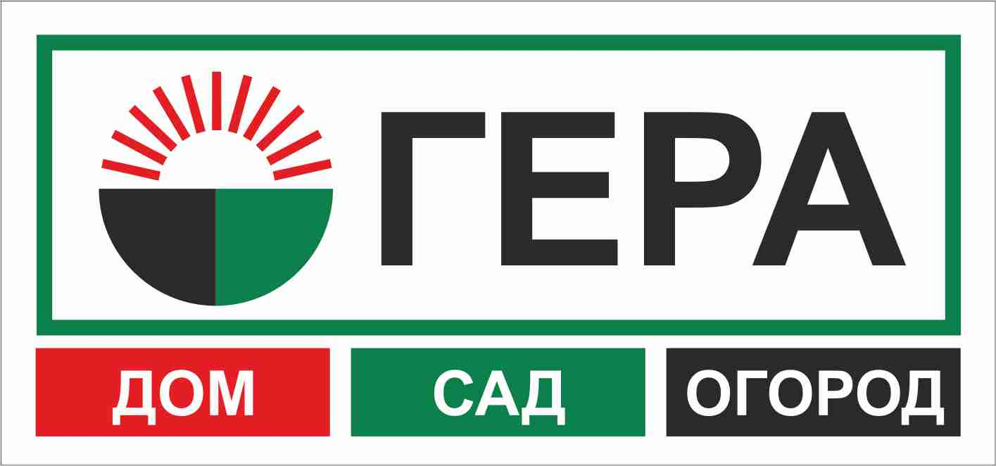 ООО ГЕРА