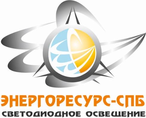 ЭНЕРГОРЕСУРС-СПБ