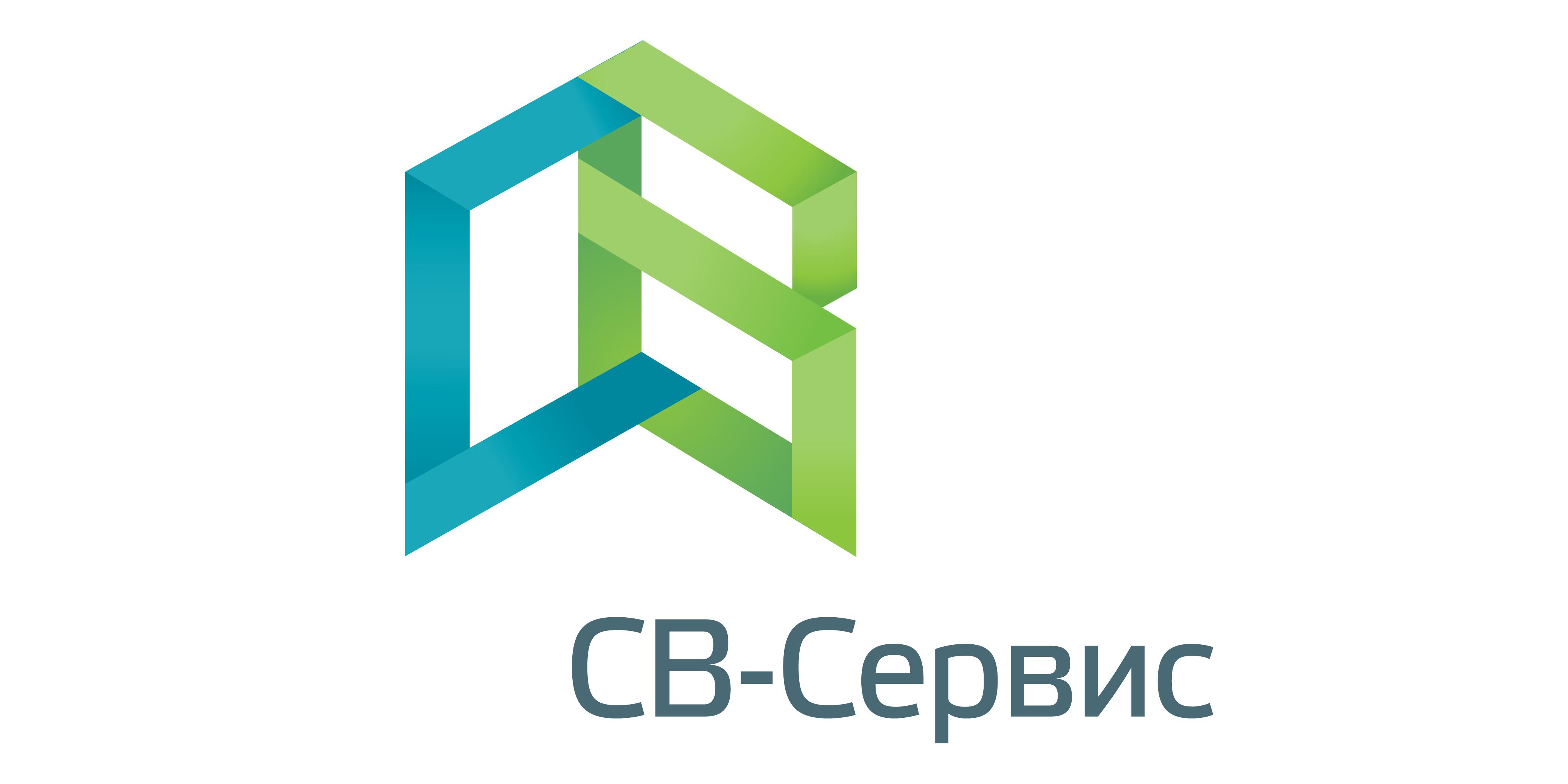 ООО СВ-Сервис