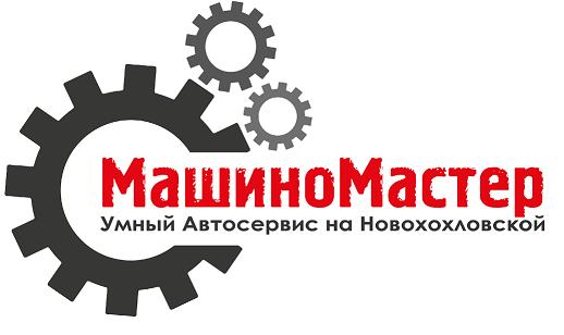 МашиноМастер