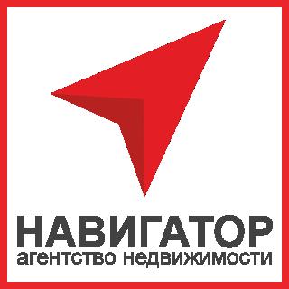 """Агентство недвижимости """"НАВИГАТОР"""""""