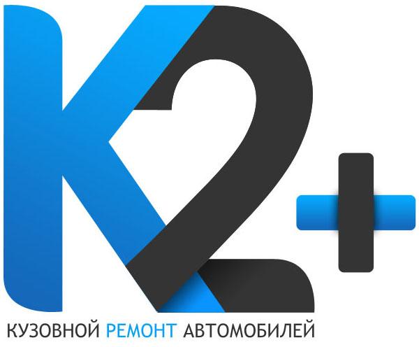 К2-плюс