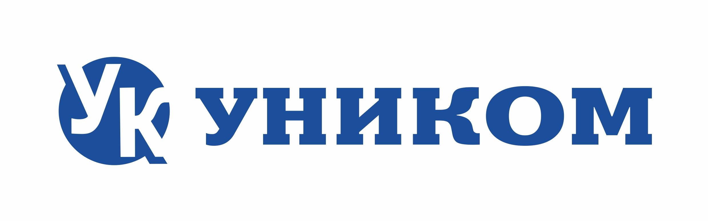 """Группа компаний """"УНИКОМ"""""""