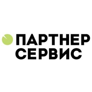 """ООО """"Партнер-сервис"""""""